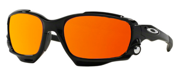 Oakley Racing Jacket Prescription Sunglasses Digital Wrap Lenses