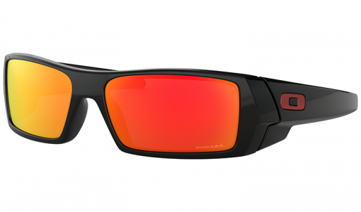 Oakley Gascan Prescription Sunglasses