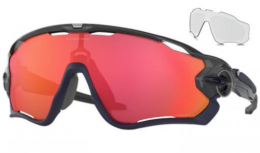 Oakley Jawbreaker Prescription Sunglasses
