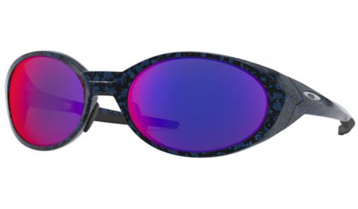 Oakley Eyejacket Redux Prescription Sunglasses